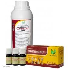 Соликокс®, 10 мл. №10 (АТ Биофарм)