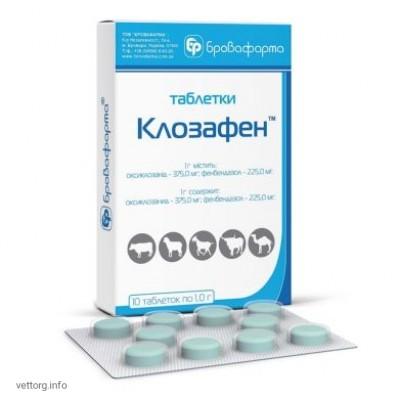 Клозафен (таблетки) 1 г, 10 шт. (БроваФарма)