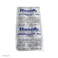 Альбендазол-360 таблетки, № 10 (Базальт)