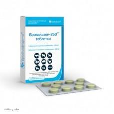 Бровальзен-250 (таблетки), 30 шт. (БроваФарма)