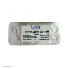 Празифен-III, № 10 (Базальт)