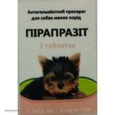 Пирапразит «мини» для собак малых пород №1 (Фарматон)