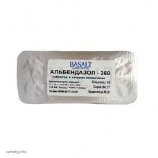 Альбендазол-360 таблетки со вкусом говядины, № 100 (Базальт)