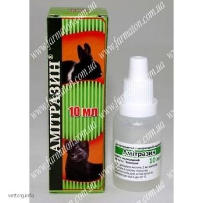 Амитразин® (пипетка), 10 мл. (Фарматон)