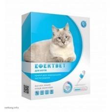 ЭФФЕКТвет капли для котов, 0,5 мл (Ветсинтез)