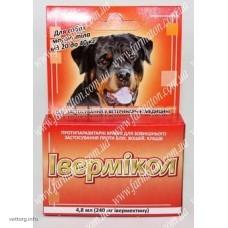 Івермікол 240 мг (для собак масою тіла від 20 кг до 40 кг)