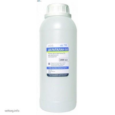 Дельталан-50, 1 л. (BioTestLab)