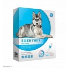 ЭФФЕКТвет капли для собак, 1 мл (Ветсинтез)