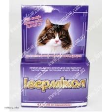 Івермікол 45 мг (для котів масою тіла від 2,5 кг до 7,5 кг)