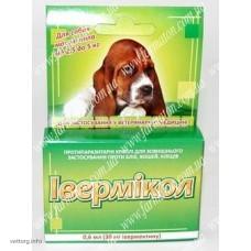 Івермікол 30 мг (для собак масою тіла від 2,5 кг до 5 кг)