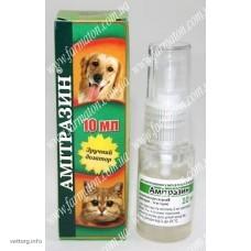 Амитразин® (дозатор), 10 мл.