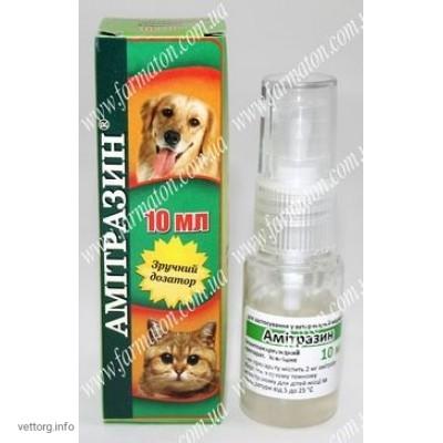 Амитразин® (дозатор), 10 мл. (Фарматон)