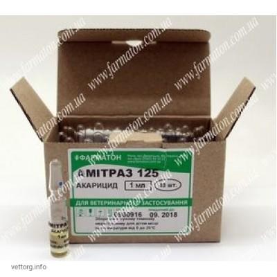 "Амитразин 125 (аналог ""Бипина"" для обработки пчел), 1 мл. (Фарматон)"