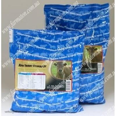 Биомикс® Для телят Стандарт, 500 г. (Фарматон)