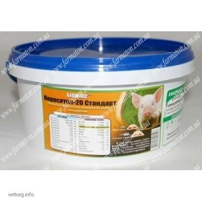 Биомикс® Поросятко-20 Стандарт, 2 кг. (Фарматон)