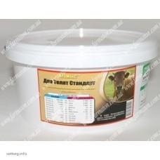 Биомикс® Для телят Стандарт, 2 кг. (Фарматон)
