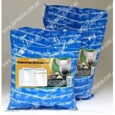 Биомикс® Поросятко-20 Стандарт, 500 г. (Фарматон)