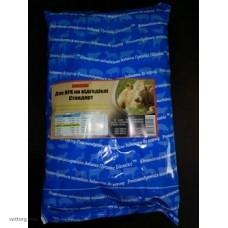Біомікс® Для ВРХ на відгодівлі, 1 кг. (Фарматон)