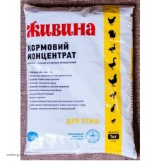 Кормовой концентрат АВМКК для птицы Живина, 1 кг (ВИТА)