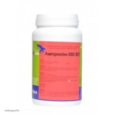 Ампролин-300 ВП, 1 кг. (Interchemie)