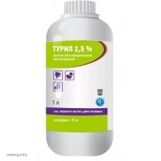 Турил 2,5%, 1 л (Ветсинтез)