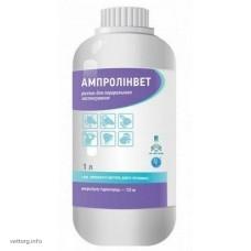 Ампролинвет, 1 л. (Ветсинтез)