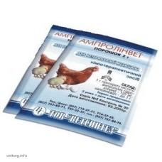 Ампролинвет, 2 г (Ветсинтез)