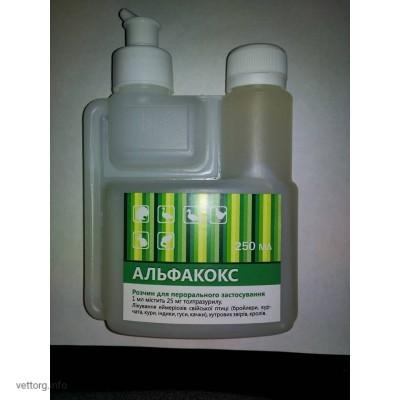 Альфакокс (толтразурил 2,5%), 250 мл (Фарматон)
