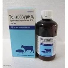 Толтразурил 5% ор., 200 мл. (БХФЗ)