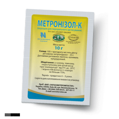 Метронизол - К 25%, 10 г. (УЗВПП)