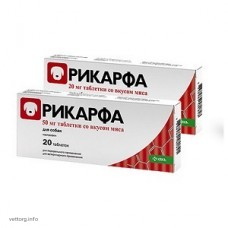 Рикарфа, 20 мг. № 20 (KRKA)