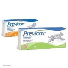 Превікокс, 57 мг (Merial)