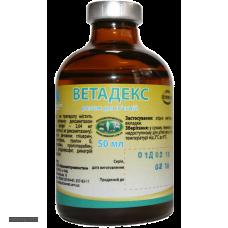 Ветадекс, 50 мл (УЗВПП)