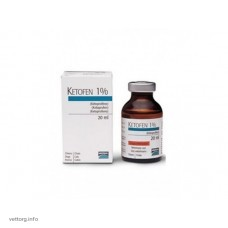Кетофен 1%, 20 мл (Merial)