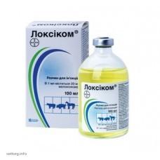 Локсіком®, 100 мл. (Bayer)