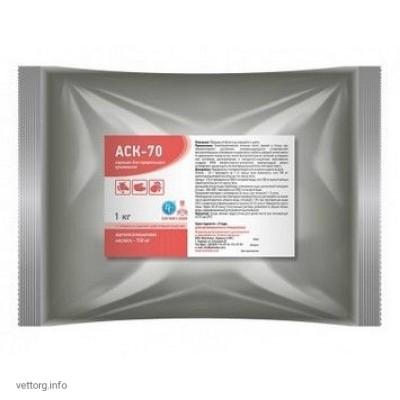 АСК-70, 500 г (Ветсинтез)