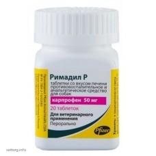 Римадил Р (50 мг.), 20 шт. (Zoetis)