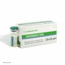 Лапімун ГЕМ, 10 доз (BioTestLab)