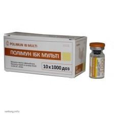 Полимун ИБК мульти (Инфекционный Бронхит кур), 1 000 доз (BioTestLab)