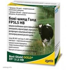 Бови-шилд Голд FP5 L5 HB, 10 доз (Zoetis)