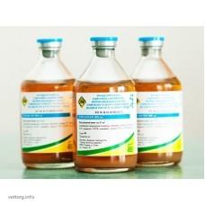 Концентрированная ГОА формолвакцина против эмфизематозного карбункула КРС и овец, 50 доз. (СумБФ)