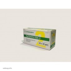 Лапимун ГЕМ-2, 10 доз (BioTestLab)