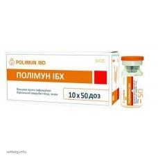 Полімун ІБХ (Хвороба Гамборо), 50 доз (BioTestLab)