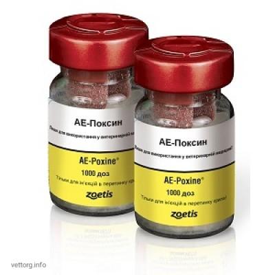 AE-Поксин, 500 доз (Zoetis)