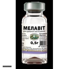 Мелавіт, 0,5 г. (УЗВПП)