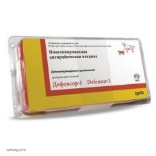 Дефенсор 3, 1 доза (Zoetis)