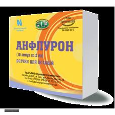 Анфлурон, 2 мл. (УЗВПП)