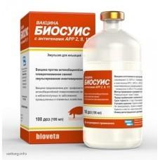 Биосуис АПП (Biosuis APP) вакцина, 100 доз (Bioveta)