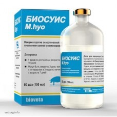 Биосуис M. hyo (Biosuis M. hyo) вакцина, 50 доз (Bioveta, s. r. o.)