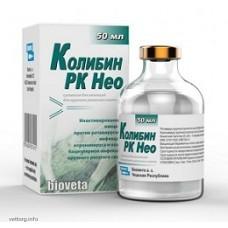 Колибин РК Нео (Kolibin RC Neo) вакцина, 25 доз (Bioveta, s. r. o.)